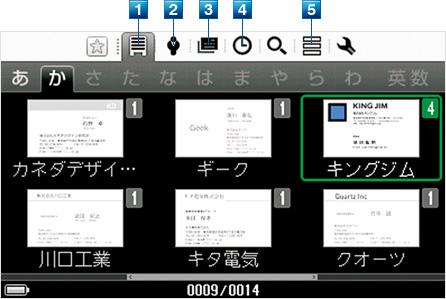 【KING JIM】キングジム ピットレック デジタル名刺ホルダー DNH10
